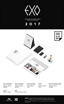 EXO 2017 Season s Greetings Wall Calendar with Folded Poster