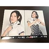 AKB48 市川愛美 写真 第4回 紅白対抗歌合戦 会場限定