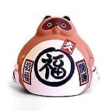 Tanuki japonés de arcilla – Estatuilla de la suerte – Hucha – Feng Shui – Fabricado en Japón (altura 8 cm) (ref....
