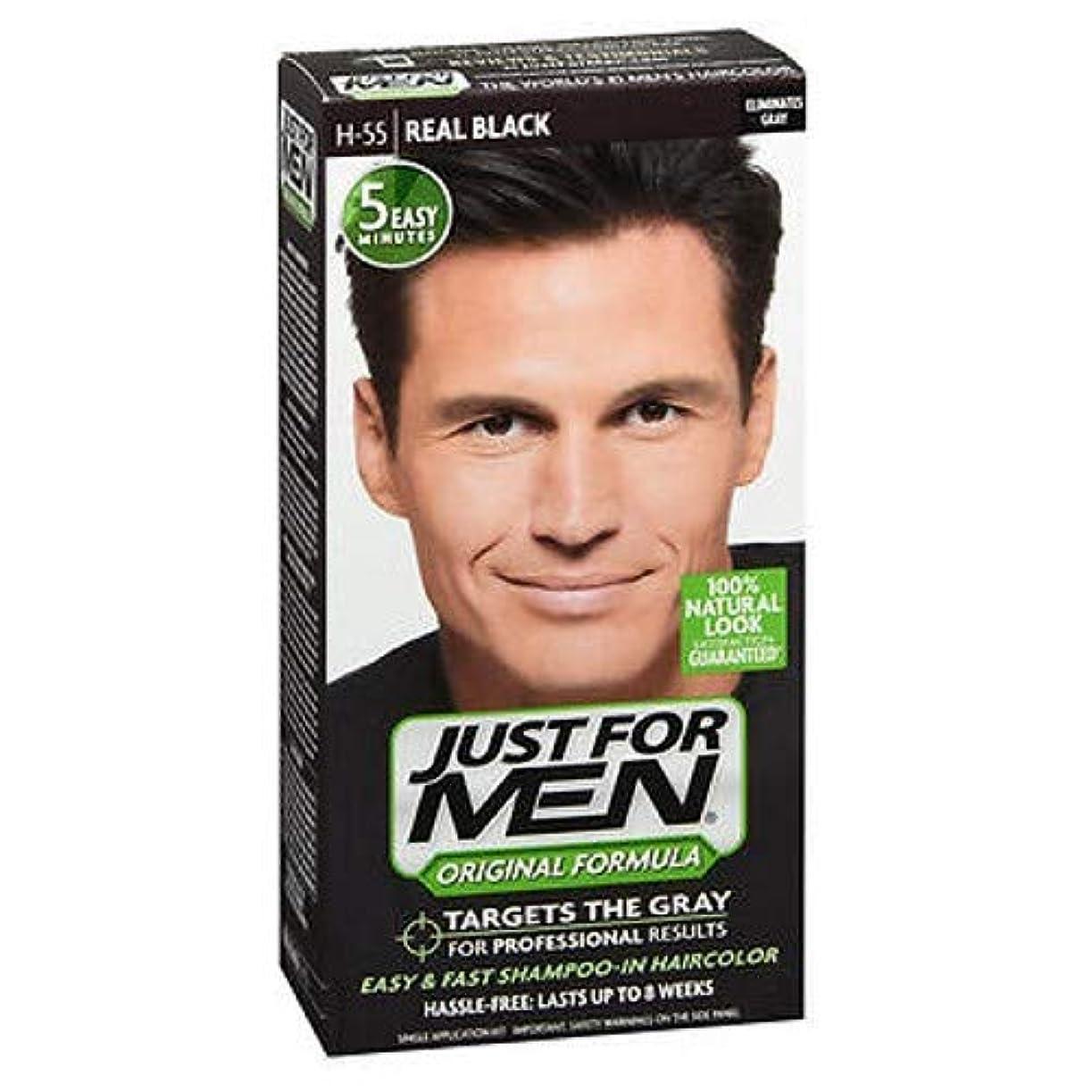 ますますナプキン兵士Just for Men Shampoo-In Hair Color Real Black 55 (並行輸入品)