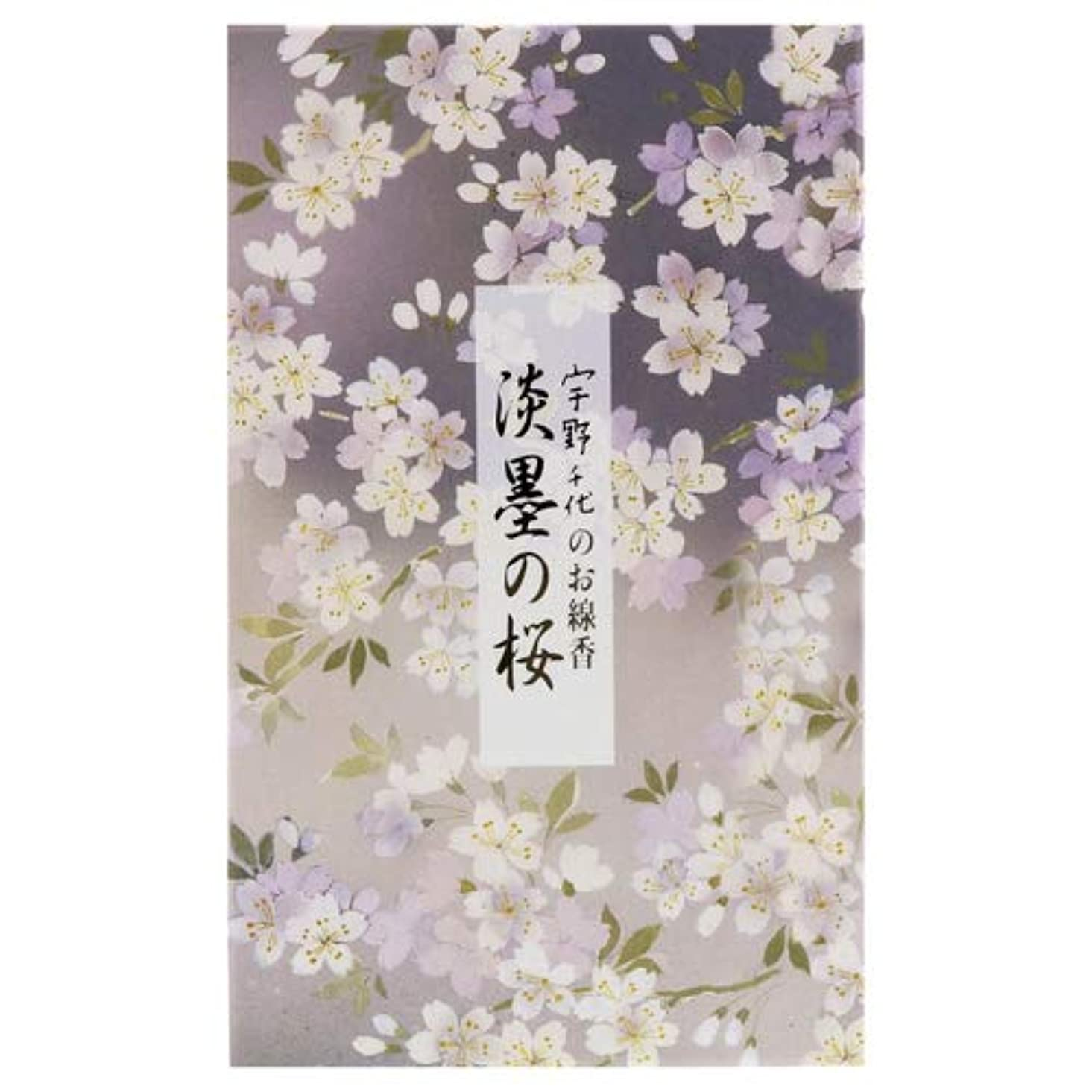 傘生産的台無しに宇野千代のお線香 淡墨の桜 バラ詰