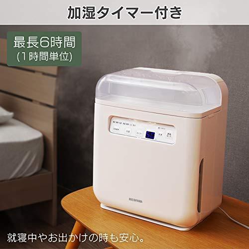 IRISOHYAMA(アイリスオーヤマ)『空気清浄機能付加湿器(SHA-400A)』