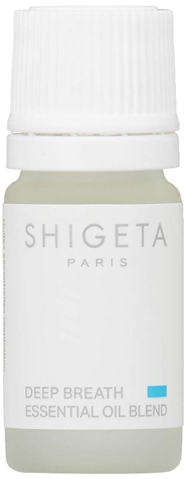 マークダウンキャッチ本体SHIGETA(シゲタ) ディープブレス 5ml