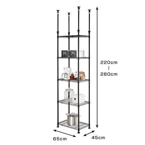 ネット限定商品ドウシシャルミナスノワールテンション5段60WNO60-5TN幅60-80cmダーク(黒)