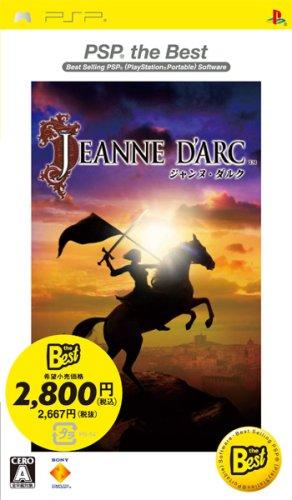 Jeanne D'Arc (PSP the Best)[Import Japonais]
