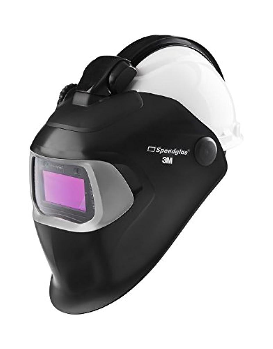 ライターライラック流3M Speedglas Quick Release Welding Helmet 100 QR with 100V Auto-Darkening Filter and Hardhat H-701R, 07-0012-31BL-QR, Adjustable, Black by 3M