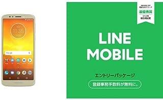 モトローラ SIM フリー スマートフォン Moto E5 2GB/16GB ファインゴールド 国内正規代理店品 PACH0014JP/A & LINEモバイル エントリーパッケージセット