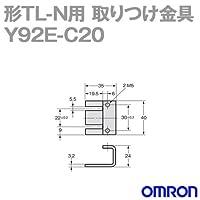 オムロン(OMRON) Y92E-C20 近接センサアクセサリ (取りつけ金具) NN
