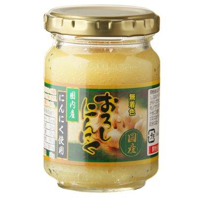 国産 おろしにんにく 80g 【合成着色料・保存料 不使用】
