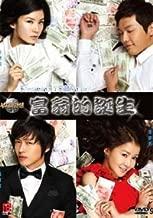 Becoming a Billionaire Korean Tv Drama Dvd English Sub Ntsc All Region