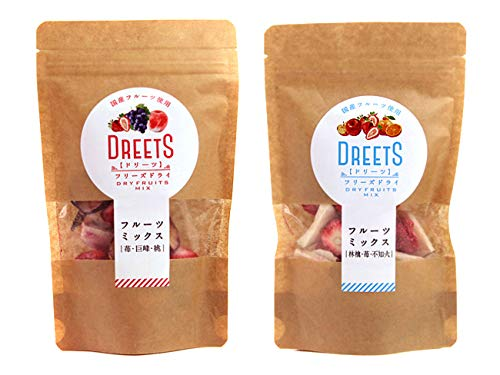 DREETS ドリーツフリーズドライ(苺 巨峰 桃)&(林檎 苺 不知火)2種セット ドライフルーツミックス 国産果実使用 林檎(リンゴ) 苺(イチゴ) 不知火 しらぬい(デコポン)乾燥果実の詰め合わせ
