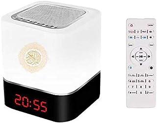 WXXS Quran Speaker Multifunctional Mobile Phone Charging Treasure Desk Lamp Alarm Clock Quran Bluetooth Speaker (Color : W...
