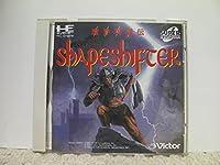 PCエンジン シェイプシフター 魔界英雄伝/ SUPER CD-ROM2