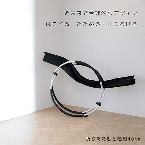 ロッキングチェア折りたたみアウトドア室内RINGROCKINGCHAIR折り畳み屋内屋外コンパクトヘッドレスト付たためるくつろげる軽量おしゃれ