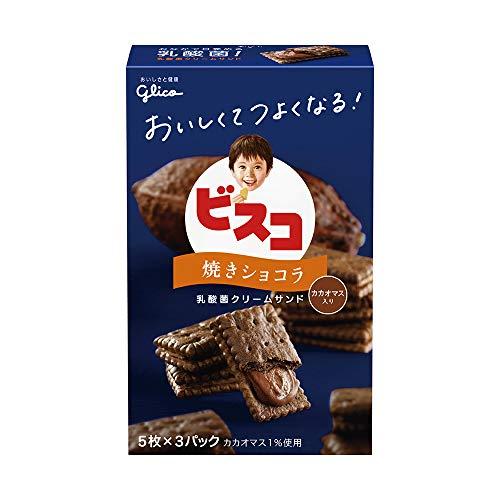 江崎グリコ ビスコ(焼きショコラ) クリームサンド15枚×20個