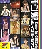 モーニング娘。コンサートツアー2006春〜レインボーセブン〜[EPXE-3014][Blu-ray/ブルーレイ]