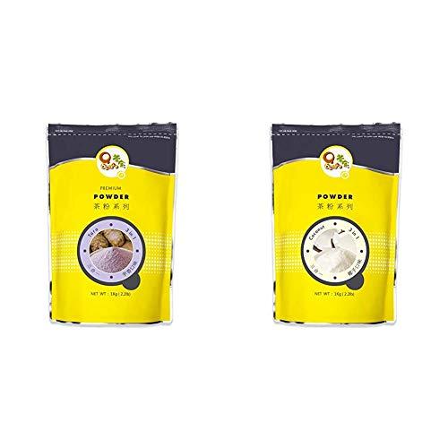 Qbubble Tea Powder Taro Powder, 2.2 Pound & Tea Powder Coconut Powder, 2.2 Pound