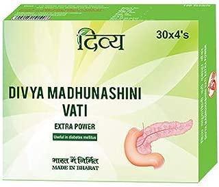 Baba Ramdev Patanjali Ayurved/Ayurvedic Divya MADHUNASHINI VATI Extra Power Natural Herbal (60 Gram)