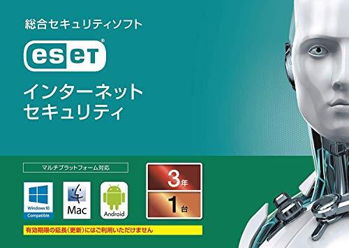 ESET インターネット セキュリティ(最新)|1台3年版|カード版|ウイルス対策|Win/Mac/Android対応
