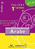 Arabe 1e Année Palier 1 - Niveau A1/A1+ Du Cecr