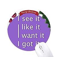 欲しいは クリスマスツリーの滑り止めゴム形のマウスパッド