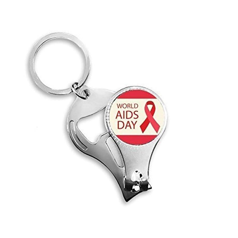 逃す動問い合わせるPINGFUFF HOME 世界エイズデー12月1日赤いリボン意識HIV連帯シンボルメタルキーホルダーリング多機能ネイルクリッパー栓抜き車のキーチェーン最高のチャームギフト