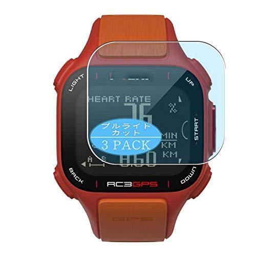 VacFun 3 Piezas Filtro Luz Azul Protector de Pantalla, compatible con Polar RC3 GPS HR, Screen Protector Película Protectora(Not Cristal Templado)