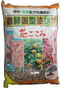 Mistral Bonsái 85102 - Abono orgánico japonés Hanagokoro Grano Medio 500gr