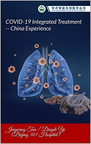 COVID-19 Integrated Treatment -- China Experience