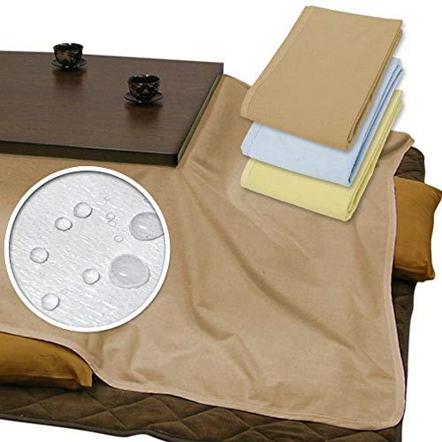メーカー直販 防水マルチカバー こたつ上掛け 大判長方形 200×280cm (ブラウン)