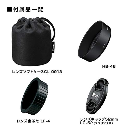 Nikon(ニコン)『AF-SDXNIKKOR35mmf/1.8G』