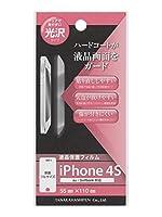 日本製 Japan 若狭 田中箸店 iphone4/4s用液晶保護フィルム 【まとめ買い10セット】 059099
