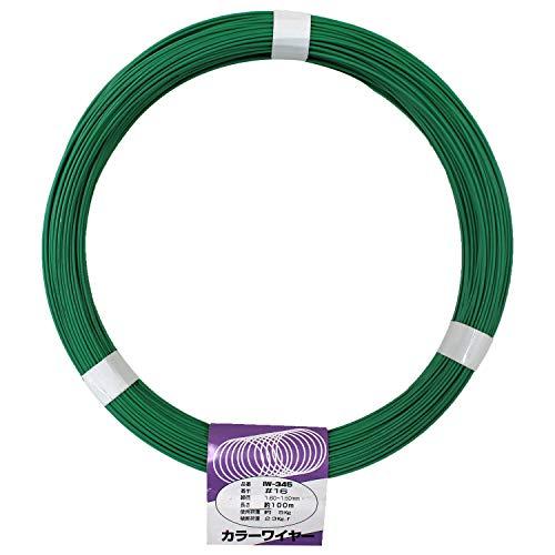 aiai カラーワイヤ緑IW-345 #16X100M