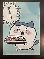 東京ちいかわステーション ハチワレ クリアファイル