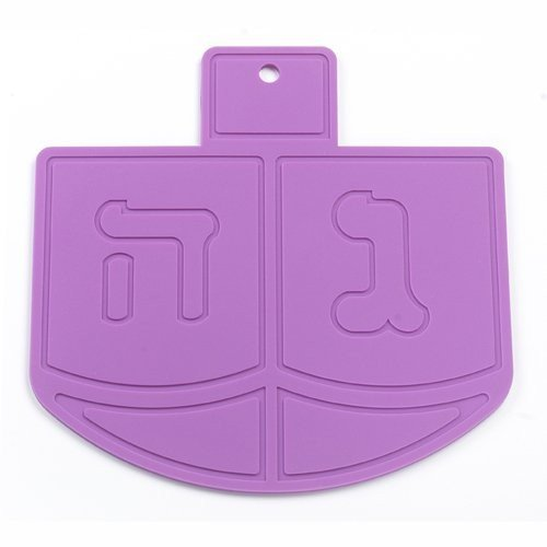Dreidel Trivet - Heat Proof Dreidel Pot Holder and Tray - Protects Counters, Tables and Tablecloths 7 Inch - by The Kosher Cook
