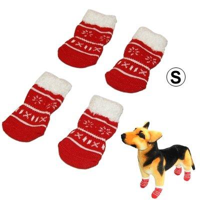 Happy LEMON PetSupplies Speciale langdurige wekker sneeuwvlokkenwekker model van katoen antislip Pet Kerstmis sokken, maat: S veilig en comfortabel, S-hps-0463s