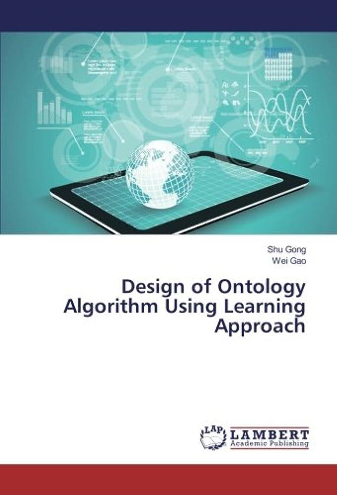 紫のたっぷり擬人Design of Ontology Algorithm Using Learning Approach