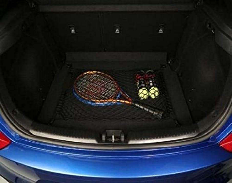 Floor Style Trunk Cargo Net for Hyundai Elantra GT 2013-2019 New
