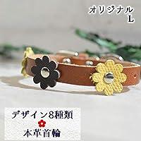 Hazrth ハーズ 首輪 犬 猫 高級本革首輪 選べる8デザインカラー Lサイズ 犬首輪 犬の首輪 革 犬 首輪 (赤)