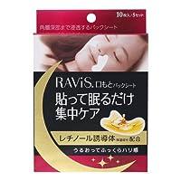 Ravis(ラビス) 口もとパックシート 10枚(5セット)入 ×12個セット