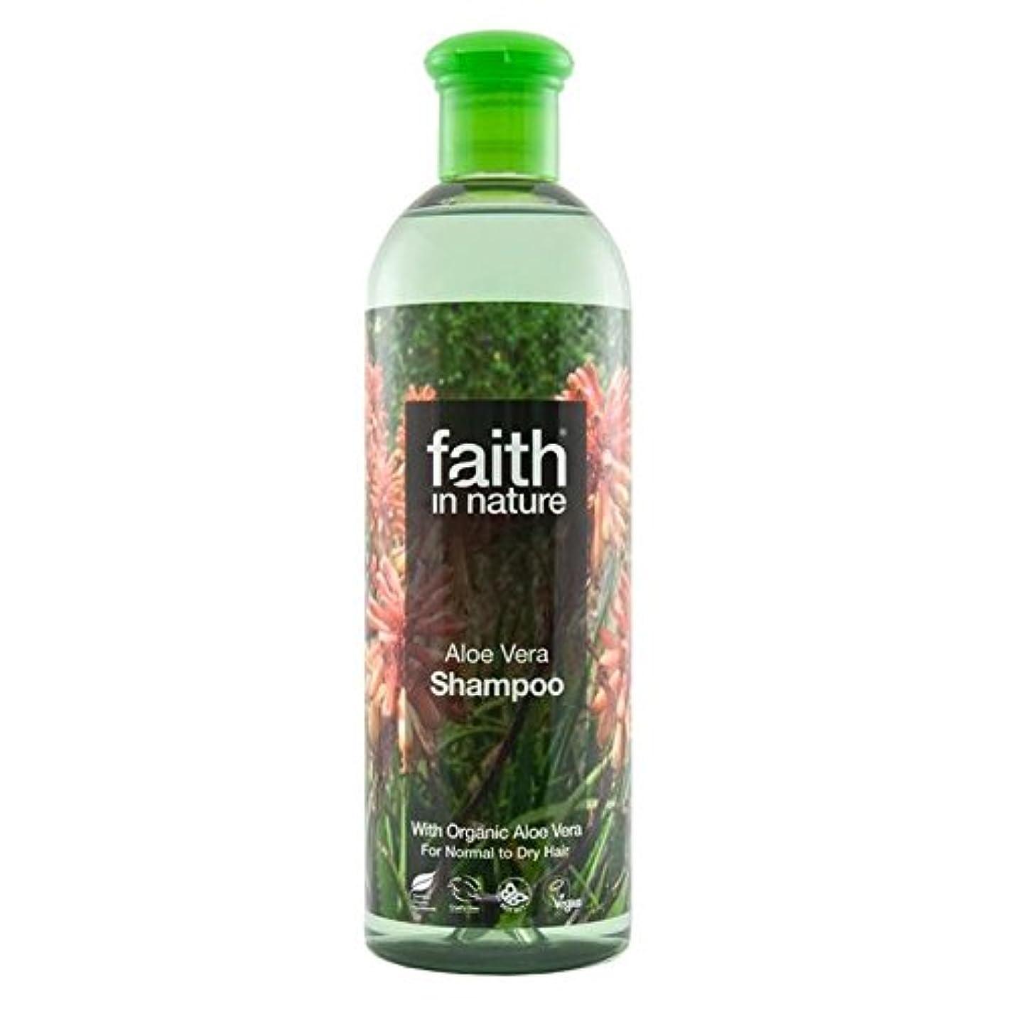 高齢者かご熟考するFaith in Nature Aloe Vera Shampoo 400ml (Pack of 4) - (Faith In Nature) 自然アロエベラシャンプー400ミリリットルの信仰 (x4) [並行輸入品]
