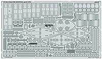 エデュアルド 1/72 ドイツ潜水艦 Type9C U67/U154 エッチングパーツ1 (レベル用) プラモデル用パーツ EDU53249