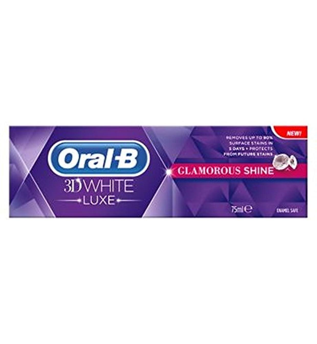 容器雇う思想オーラルB 3Dwhite豪華グラマラスな輝きの歯磨き粉75ミリリットル (Oral B) (x2) - Oral-B 3DWhite Luxe Glamourous Shine Toothpaste 75ml (Pack of 2) [並行輸入品]
