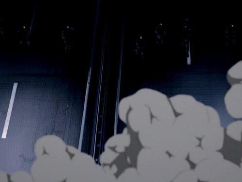 Above Aoi