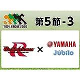 第5節-3 NTTドコモ vs. ヤマハ発動機