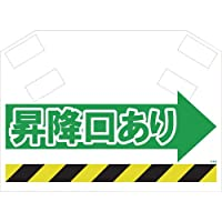 SHOWA(ショーワ) 筋かいシート S011