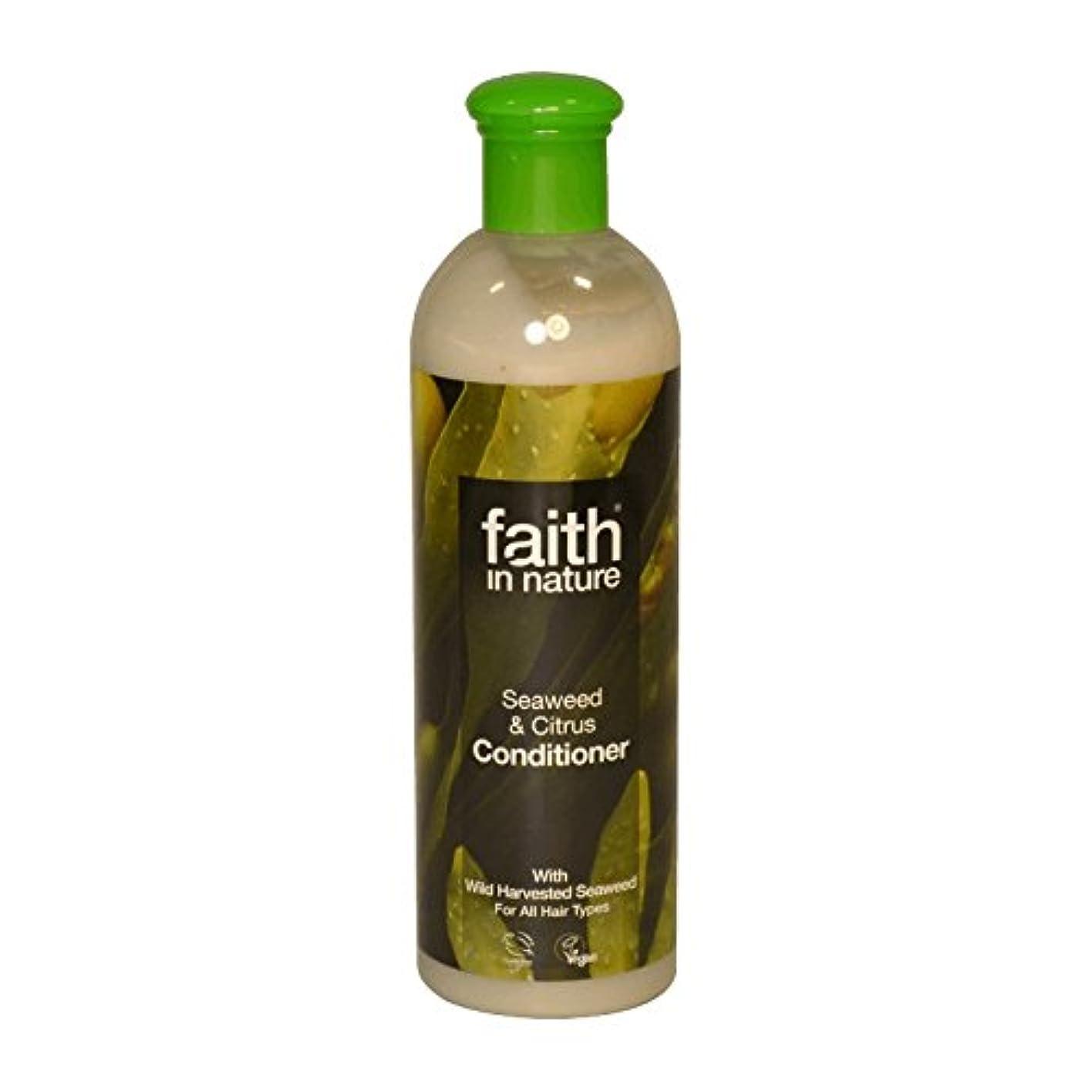 タバコ口実完全にFaith in Nature Seaweed & Citrus Conditioner 400ml (Pack of 6) - 自然の海藻&シトラスコンディショナー400ミリリットルの信仰 (x6) [並行輸入品]