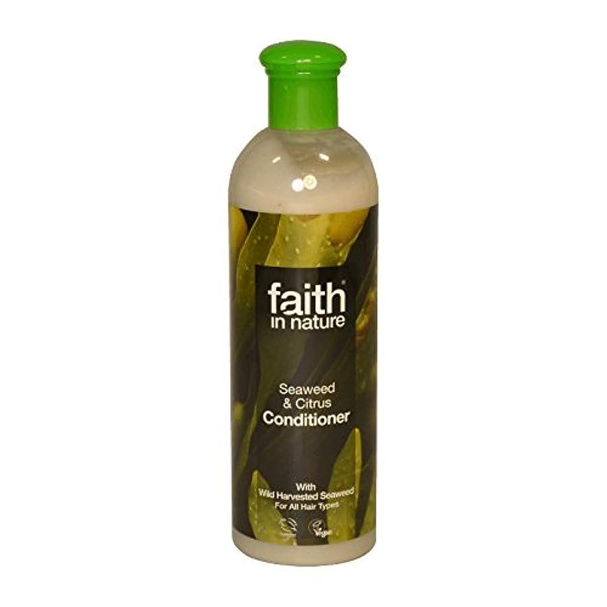 上級フォーク餌Faith in Nature Seaweed & Citrus Conditioner 400ml (Pack of 2) - 自然の海藻&シトラスコンディショナー400ミリリットルの信仰 (x2) [並行輸入品]