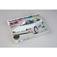 タミヤ 1/24 スポーツカーシリーズ No.45 Honda バラード スポーツ 無限 CR-X PRO 24045