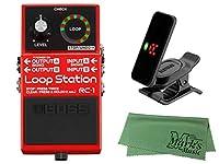 BOSS ボス - Loop Station RC-1 + KORG Pitchclip 2 PC-2 + マークスオリジナルクロス セット